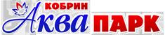 Аквапарк Кобрин Логотип