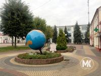 Центр Кобрина